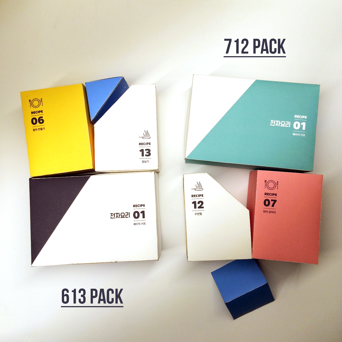 productimg_pack_1200